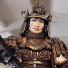Le samourai Kunimasa - Raku - Emmanuelle Not